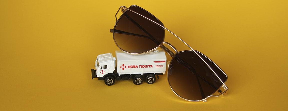 способы оплаты в магазине Sunglasses ua