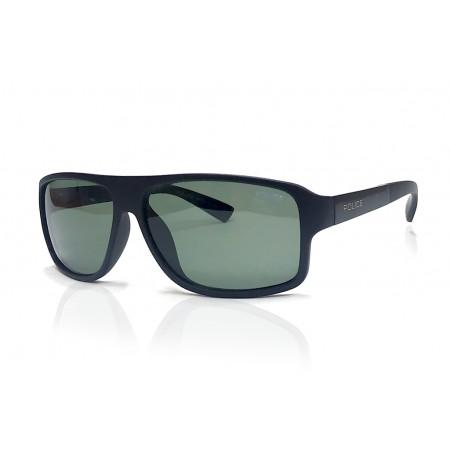 Очки мужские классические 5021-mg